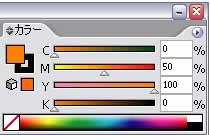 Illustrator カラーパレット CMYK