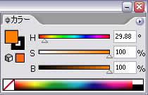 Illustrator カラーパレット HSB