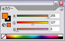 Illustrator カラーパレット RGB