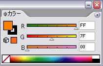 Illustrator カラーパレット Web