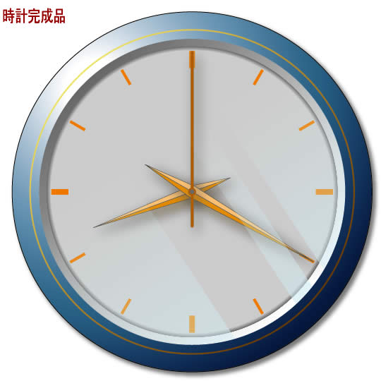 Illustrator/イラストレーター講座 時計
