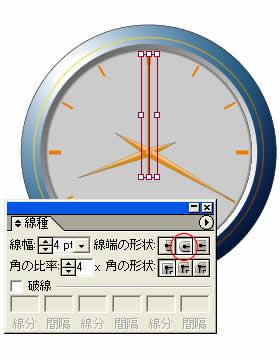 秒針を直線ツールで描く