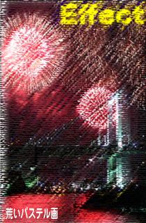 filter_artistic13.png