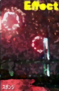 filter_artistic4.png