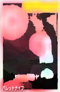 filter_artistic7.png