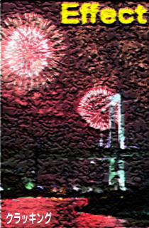 filter_texture1.png
