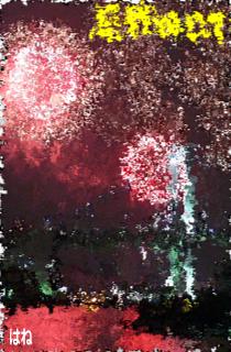filter_brushstroke1.png