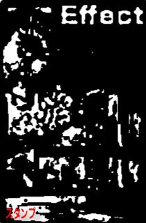 filter_skech7.png