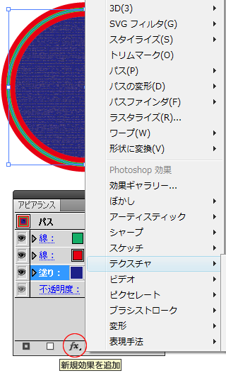 palette4.png