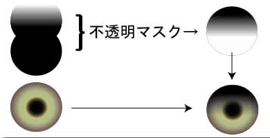 eye_mask.jpg