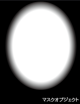 maskobject_oval.png