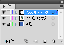 layer_panel.png