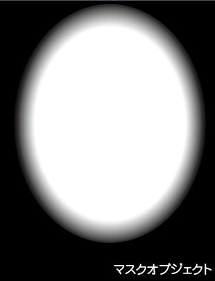maskobject_oval.png