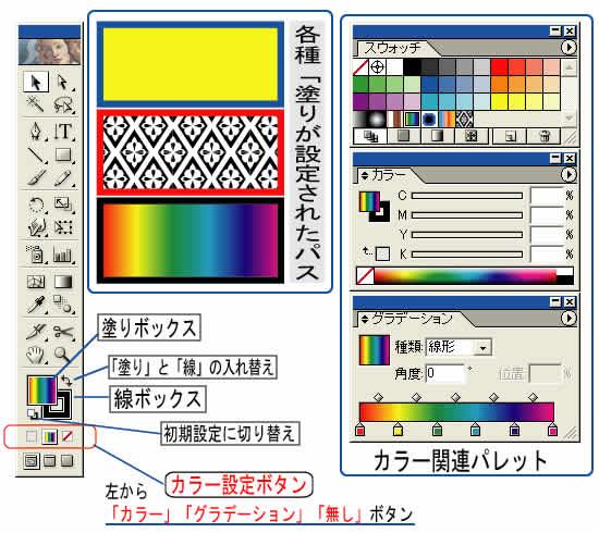 color_tool.jpg