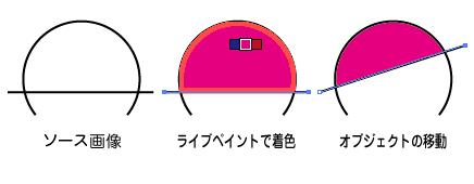 livepaint_0.1.png