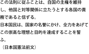kinsoku_oikomi.png