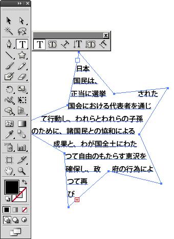 area_text_sakusei-2.png