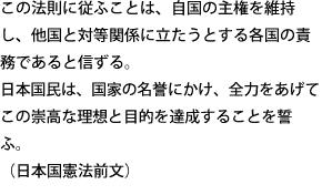 kinsoku_oidashi.png