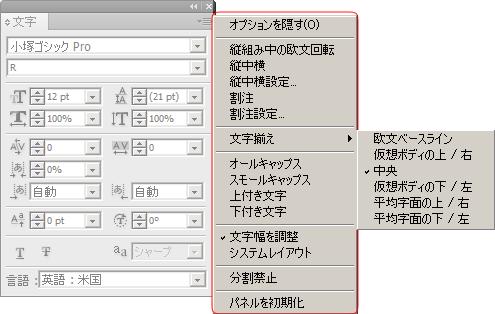 textpanel_menu.png
