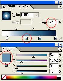 diarog_1_2.jpg