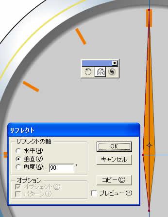 needle_2.jpg