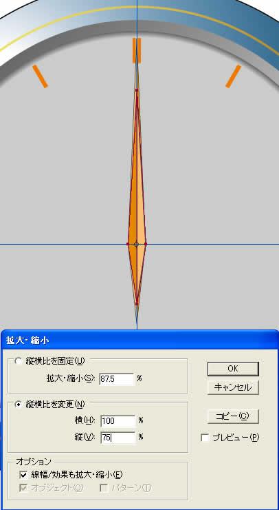 needle_4.jpg