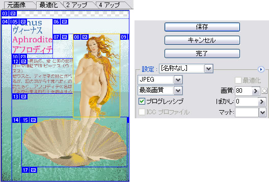 slice4.jpg