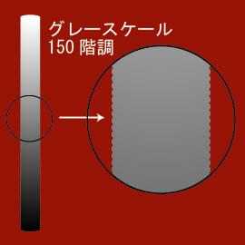 grayscale150.jpg