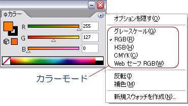 palette_rgb2.jpg