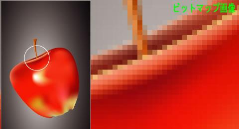 apple_bitmap.jpg